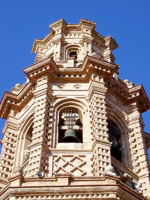Historia de la arquitectura for Arquitectura mudejar