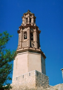 torre de jerica2_ casa rural shariqua